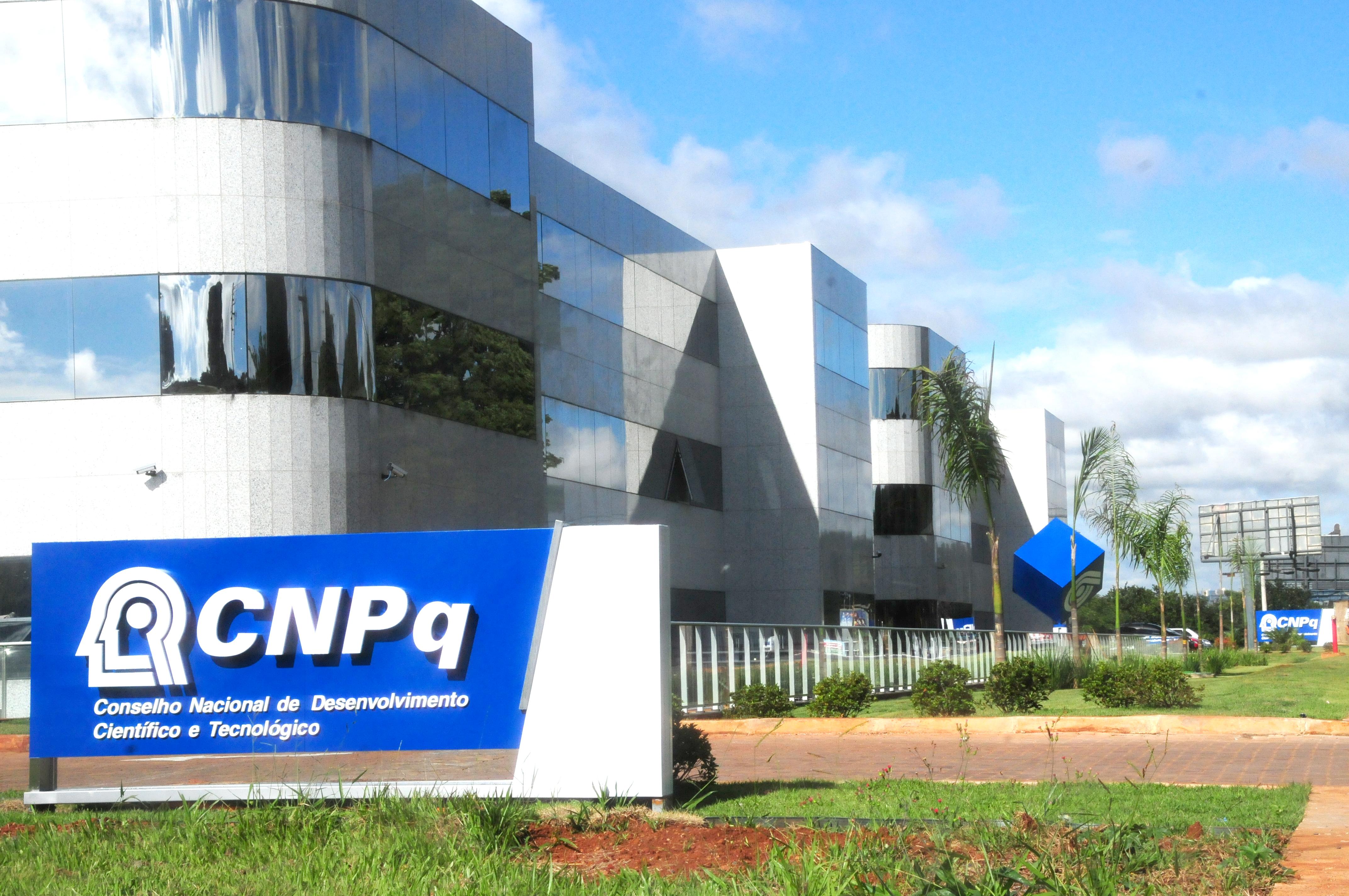 Fachada do edifício-sede do CNPq (Foto: M. Gondim/C. Cruz/CNPq)